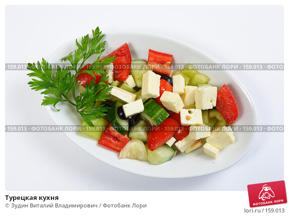 Турецкая кухня, фото № 159013, снято 26 июля 2007 г. (c) Зудин Виталий Владимирович / Фотобанк Лори