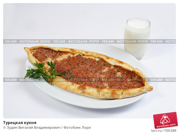 Турецкая кухня, фото № 159049, снято 26 июля 2007 г. (c) Зудин Виталий Владимирович / Фотобанк Лори