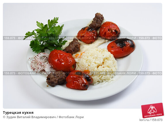 Купить «Турецкая кухня», фото № 159073, снято 26 июля 2007 г. (c) Зудин Виталий Владимирович / Фотобанк Лори
