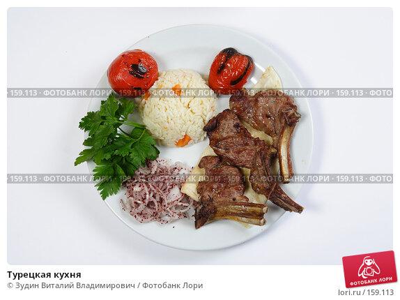 Турецкая кухня, фото № 159113, снято 26 июля 2007 г. (c) Зудин Виталий Владимирович / Фотобанк Лори