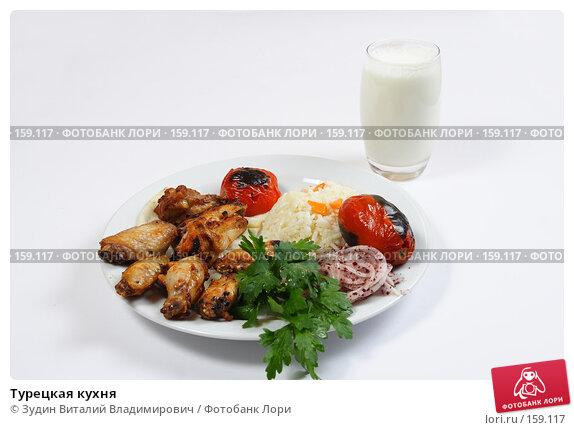 Турецкая кухня, фото № 159117, снято 26 июля 2007 г. (c) Зудин Виталий Владимирович / Фотобанк Лори