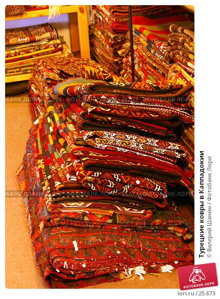 Турецкие ковры в Каппадокии, фото № 25673, снято 11 ноября 2006 г. (c) Валерий Шанин / Фотобанк Лори