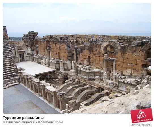 Турецкие развалины, фото № 98093, снято 8 марта 2005 г. (c) Вячеслав Финагин / Фотобанк Лори