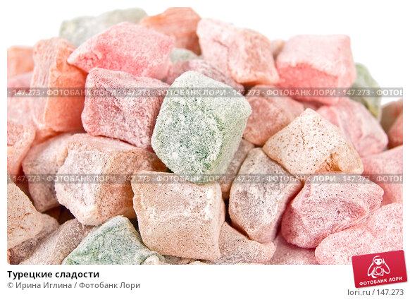 Турецкие сладости, фото № 147273, снято 25 ноября 2007 г. (c) Ирина Иглина / Фотобанк Лори