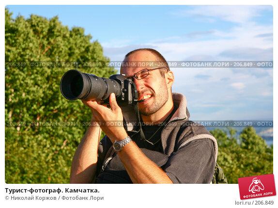 Турист-фотограф. Камчатка., фото № 206849, снято 30 июля 2007 г. (c) Николай Коржов / Фотобанк Лори