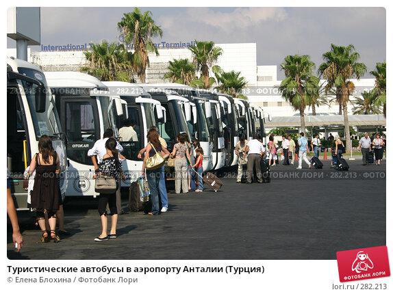 Туристические автобусы в аэропорту Анталии (Турция), фото № 282213, снято 6 августа 2007 г. (c) Елена Блохина / Фотобанк Лори