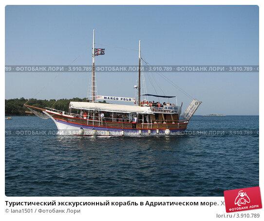 Купить «Туристический экскурсионный корабль в Адриатическом море. Хорватия, Европа», эксклюзивное фото № 3910789, снято 22 марта 2019 г. (c) lana1501 / Фотобанк Лори