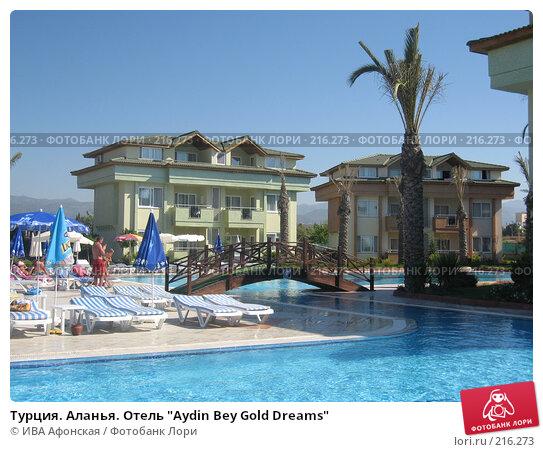 """Турция. Аланья. Отель """"Aydin Bey Gold Dreams"""", фото № 216273, снято 28 сентября 2007 г. (c) ИВА Афонская / Фотобанк Лори"""