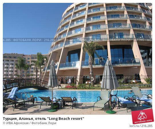 """Турция, Аланья, отель """"Long Beach resort"""", фото № 216285, снято 28 сентября 2007 г. (c) ИВА Афонская / Фотобанк Лори"""