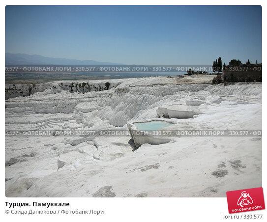 Турция. Памуккале, фото № 330577, снято 17 июня 2008 г. (c) Саида Данюкова / Фотобанк Лори