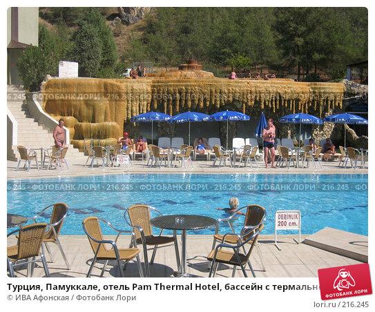 Купить «Турция, Памуккале, отель Pam Thermal Hotel, бассейн с термальной водой», фото № 216245, снято 26 сентября 2007 г. (c) ИВА Афонская / Фотобанк Лори