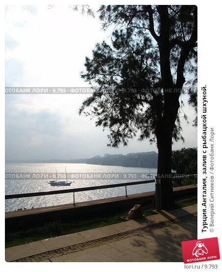 Турция.Анталия, залив с рыбацкой шхуной., фото № 9793, снято 3 июня 2004 г. (c) Валерий Ситников / Фотобанк Лори