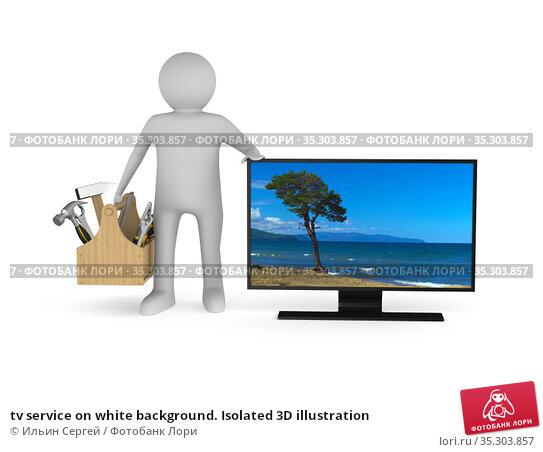 tv service on white background. Isolated 3D illustration. Стоковая иллюстрация, иллюстратор Ильин Сергей / Фотобанк Лори