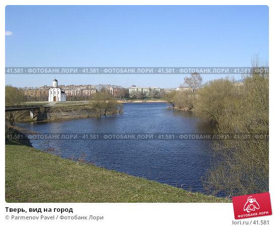 Тверь, вид на город, фото № 41581, снято 26 апреля 2004 г. (c) Parmenov Pavel / Фотобанк Лори
