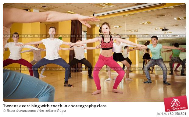 Tweens exercising with coach in choreography class. Стоковое фото, фотограф Яков Филимонов / Фотобанк Лори