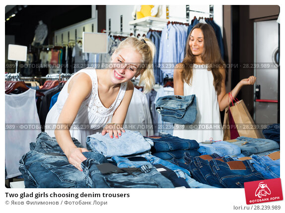 Купить «Two glad girls choosing denim trousers», фото № 28239989, снято 21 марта 2019 г. (c) Яков Филимонов / Фотобанк Лори