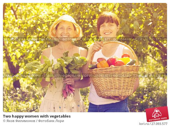 Купить «Two happy women with vegetables», фото № 27093577, снято 5 июня 2011 г. (c) Яков Филимонов / Фотобанк Лори