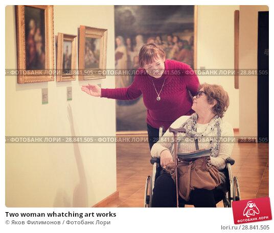 Two woman whatching art works. Стоковое фото, фотограф Яков Филимонов / Фотобанк Лори