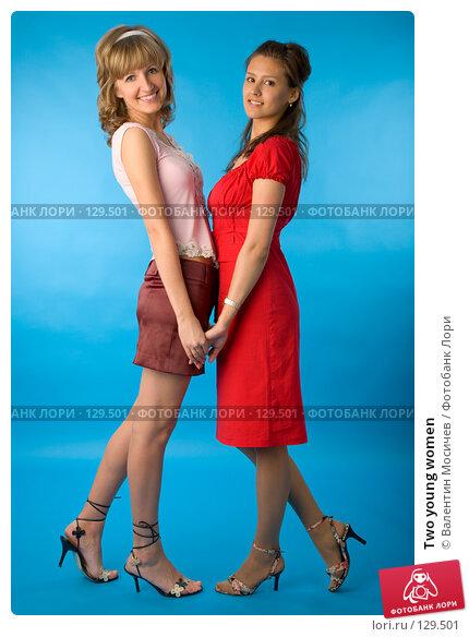 Two young women, фото № 129501, снято 26 мая 2007 г. (c) Валентин Мосичев / Фотобанк Лори
