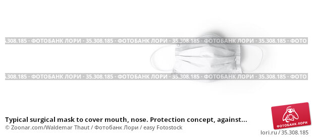 Typical surgical mask to cover mouth, nose. Protection concept, against... Стоковое фото, фотограф Zoonar.com/Waldemar Thaut / easy Fotostock / Фотобанк Лори