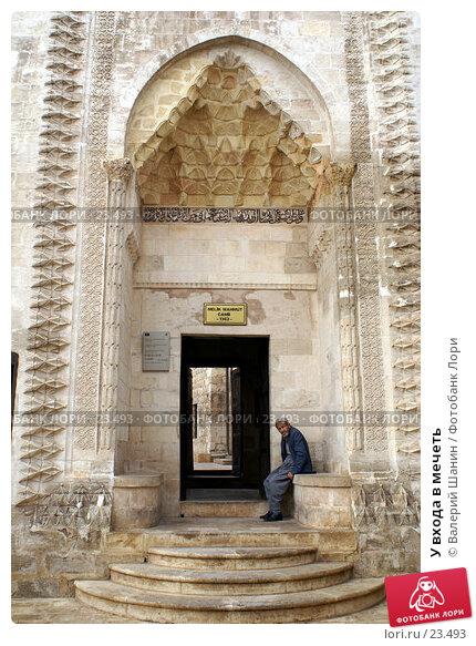 У входа в мечеть, фото № 23493, снято 4 ноября 2006 г. (c) Валерий Шанин / Фотобанк Лори
