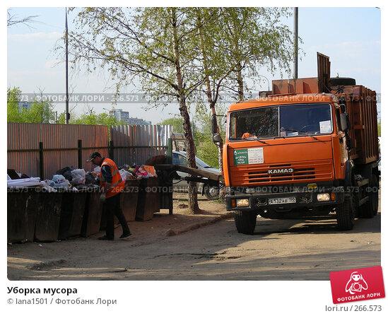 Уборка мусора, эксклюзивное фото № 266573, снято 28 апреля 2008 г. (c) lana1501 / Фотобанк Лори