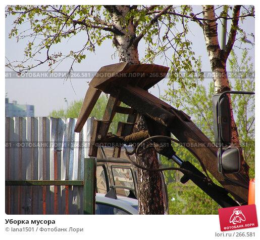 Уборка мусора, эксклюзивное фото № 266581, снято 28 апреля 2008 г. (c) lana1501 / Фотобанк Лори