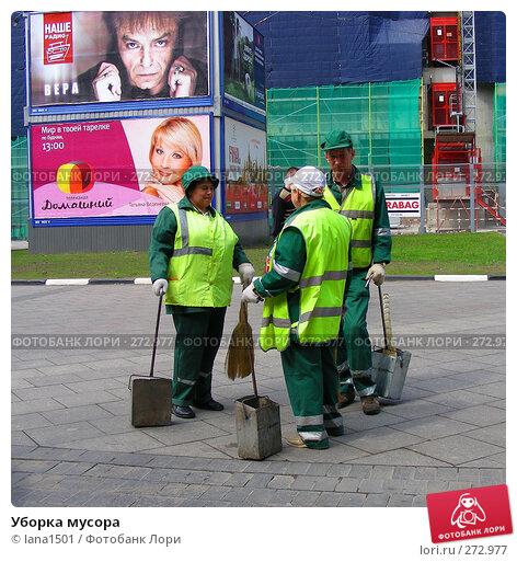Уборка мусора, эксклюзивное фото № 272977, снято 2 мая 2008 г. (c) lana1501 / Фотобанк Лори