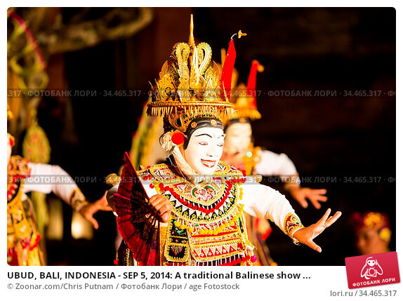 UBUD, BALI, INDONESIA - SEP 5, 2014: A traditional Balinese show ... Стоковое фото, фотограф Zoonar.com/Chris Putnam / age Fotostock / Фотобанк Лори