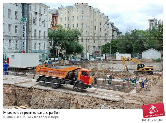 Участок строительных работ, фото № 63465, снято 10 июля 2007 г. (c) Иван Черненко / Фотобанк Лори