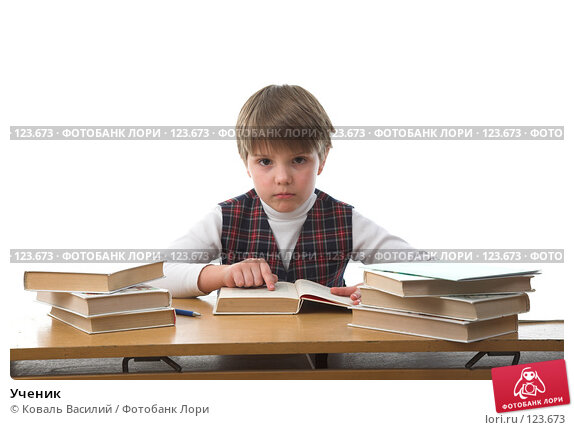 Ученик, фото № 123673, снято 22 апреля 2007 г. (c) Коваль Василий / Фотобанк Лори