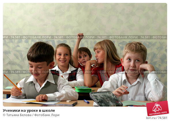 Ученики на уроке в школе, фото № 74581, снято 19 августа 2007 г. (c) Татьяна Белова / Фотобанк Лори