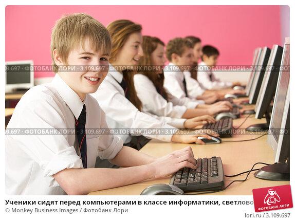 Купить «Ученики сидят перед компьютерами в классе информатики, светловолосый мальчик улыбается на переднем плане», фото № 3109697, снято 19 февраля 2010 г. (c) Monkey Business Images / Фотобанк Лори