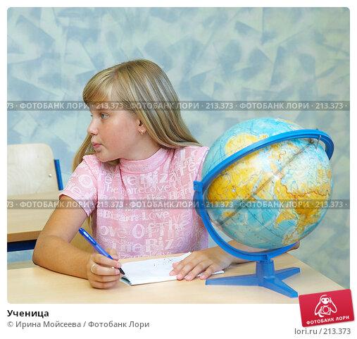 Ученица, фото № 213373, снято 19 августа 2007 г. (c) Ирина Мойсеева / Фотобанк Лори