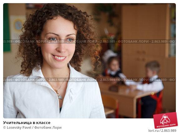 Учительница в белой блузки 3 фотография