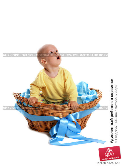Удивленный ребенок в корзинке, фото № 324129, снято 25 мая 2007 г. (c) Гладских Татьяна / Фотобанк Лори