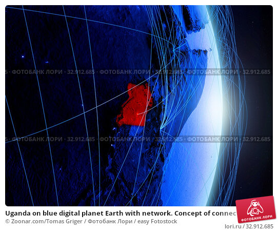 Uganda on blue digital planet Earth with network. Concept of connectivity, travel and communication. 3D illustration. Elements of this image furnished by NASA. Стоковое фото, фотограф Zoonar.com/Tomas Griger / easy Fotostock / Фотобанк Лори