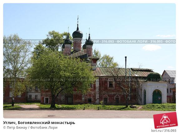 Углич, Богоявленский монастырь, фото № 316093, снято 9 мая 2008 г. (c) Петр Бюнау / Фотобанк Лори