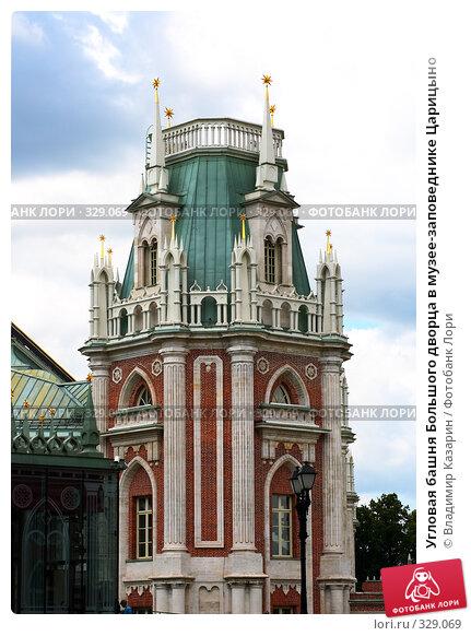 Угловая башня Большого дворца в музее-заповеднике Царицыно, фото № 329069, снято 19 июня 2008 г. (c) Владимир Казарин / Фотобанк Лори