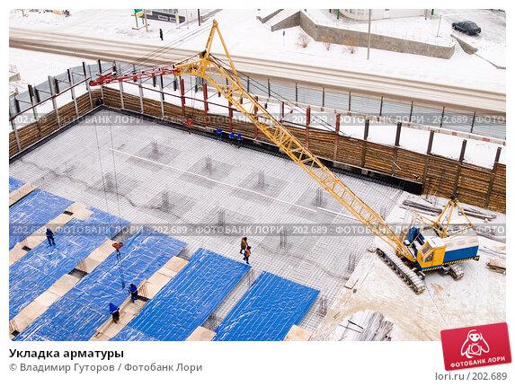 Укладка арматуры, фото № 202689, снято 15 февраля 2008 г. (c) Владимир Гуторов / Фотобанк Лори