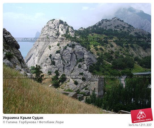 Украина Крым Судак, фото № 211337, снято 18 июня 2005 г. (c) Галина  Горбунова / Фотобанк Лори