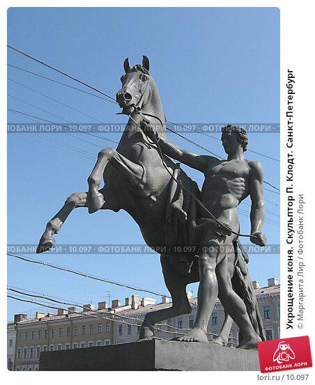 Укрощение коня. Скульптор П. Клодт. Санкт-Петербург, фото № 10097, снято 17 января 2017 г. (c) Маргарита Лир / Фотобанк Лори