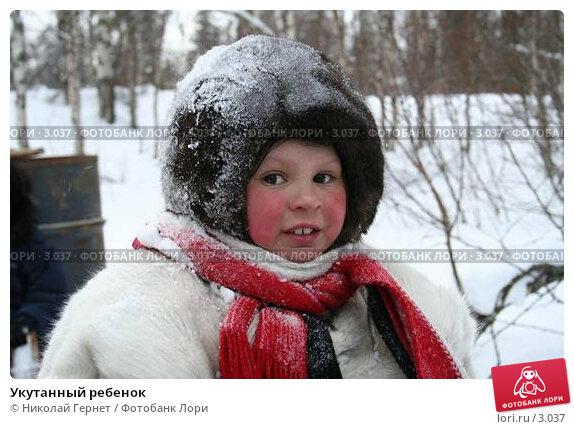 Укутанный ребенок, фото № 3037, снято 23 марта 2006 г. (c) Николай Гернет / Фотобанк Лори