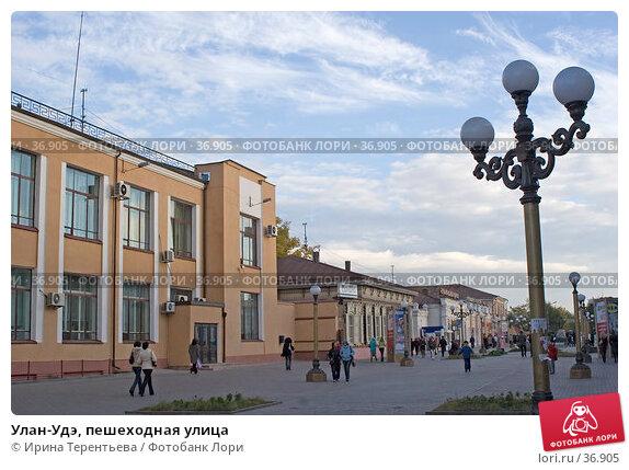 Улан-Удэ, пешеходная улица, эксклюзивное фото № 36905, снято 28 сентября 2005 г. (c) Ирина Терентьева / Фотобанк Лори