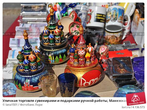 Магазин элитного шоколада в Москве шоколадный бутик