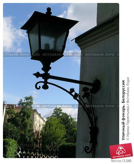 Купить «Уличный фонарь. Белоруссия», эксклюзивное фото № 3245, снято 3 июля 2004 г. (c) Ирина Терентьева / Фотобанк Лори