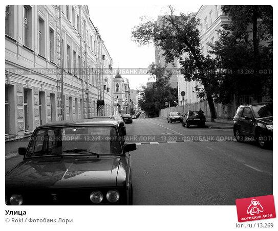 Улица, фото № 13269, снято 16 сентября 2006 г. (c) Roki / Фотобанк Лори