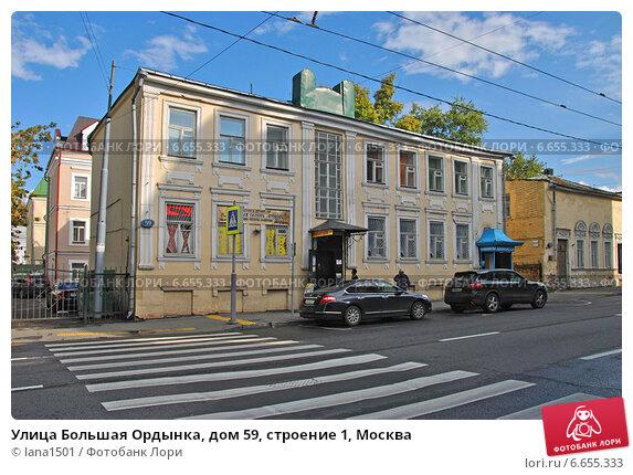Улица Большая Ордынка Все улицы Москвы  Электронная Москва