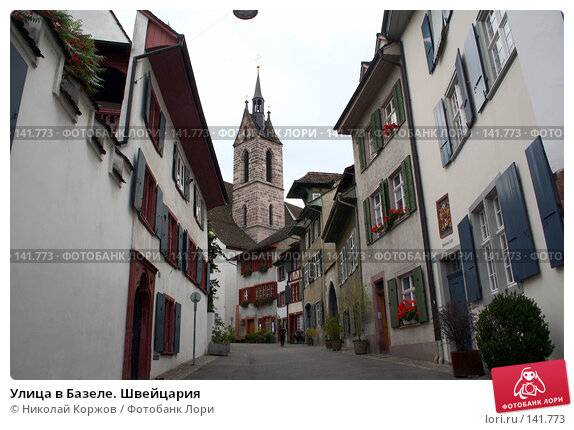 Улица в Базеле. Швейцария, фото № 141773, снято 24 сентября 2006 г. (c) Николай Коржов / Фотобанк Лори