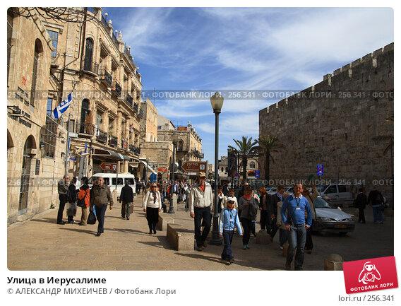 Купить «Улица в Иерусалиме», фото № 256341, снято 22 февраля 2008 г. (c) АЛЕКСАНДР МИХЕИЧЕВ / Фотобанк Лори